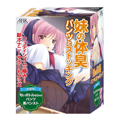 japanese school girls panties