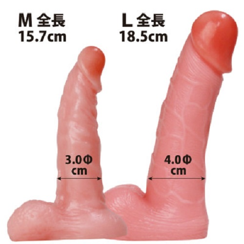 japanese onahole