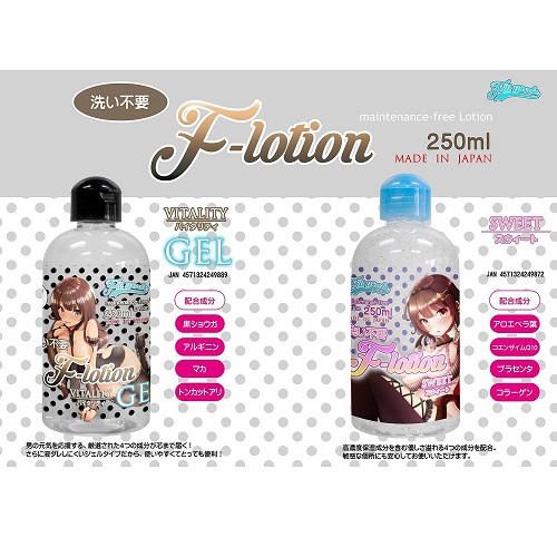 scent japan