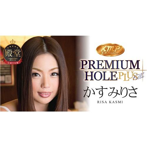 Oral sex onahole