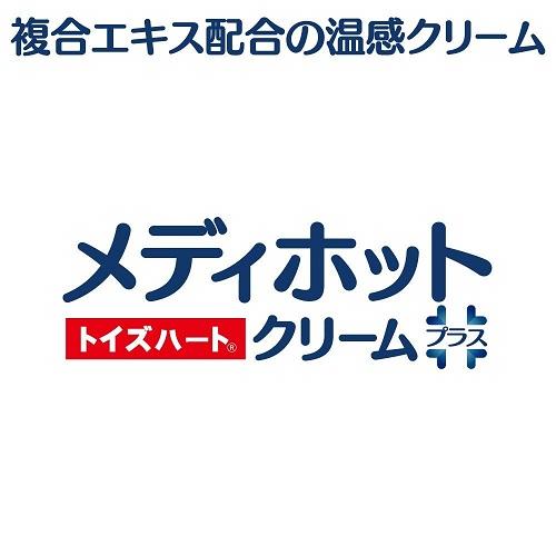 Japanese lubricant
