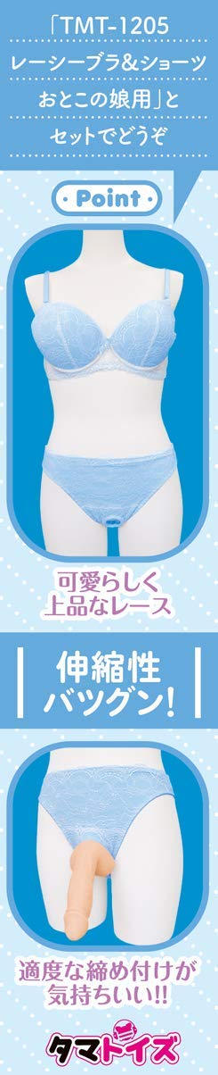 japanese panties