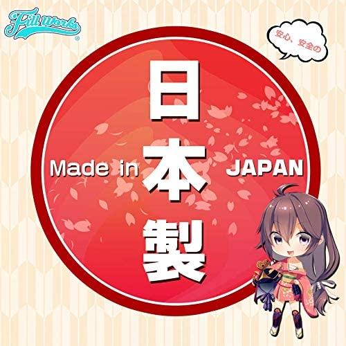 onahole japan