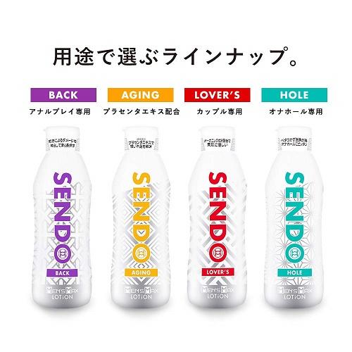 scent jukujo